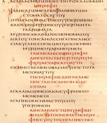Codex Sinaiticus: Song of Songs 1:1-4.