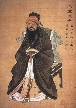 R U Global — The Analects of Confucius Regent University Library Link: