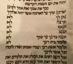 The Ten Commandments, copied with special formatting, in the Torah donated to Regent